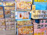 アキバ☆ソフマップ1号店4F