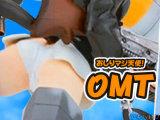 「OMT(おしりマジ天使!)」