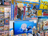 アキバ☆ソフマップ1号店