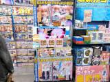 アキバ☆ソフマップ1号店、TVの上下にPOP