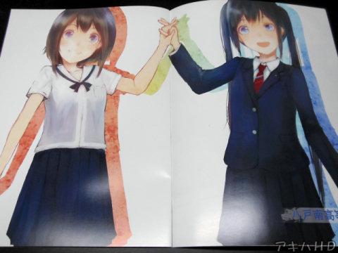 1ページや見開きで各校の制服を柔らかい感じのイラストで紹介上は八戸南高等学校、夏服と冬服