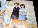 聖和学園高等学校(左ページに旧制服のイラスト)