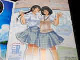 気仙沼女子高等学校、2014年3月で閉校