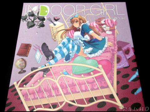 イラストレーター・宗像久嗣氏による同人誌「INDOOR GIRL」正方形「装丁やらデザインや、すごく女の子っぽくなってしまった」