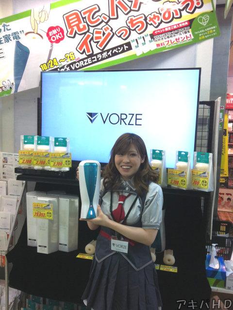 販売キャンペーンでは大型モニタで商品を紹介していた他製品や専用ホールなどを展示しており実際に触れたり体験できた