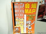 会場MAP、成年向けフロアが広くとられている